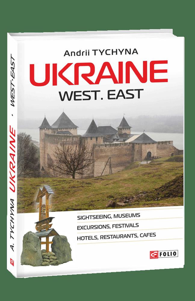 Ukraine. West. East