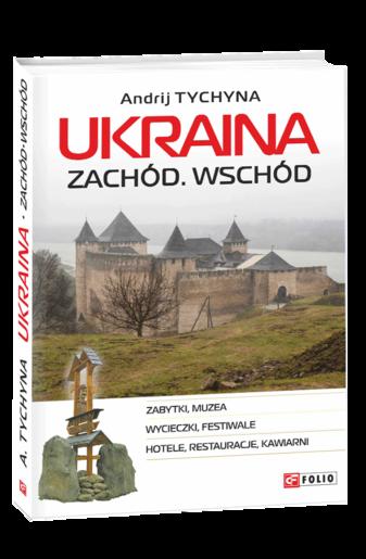 Ukraina. Zachód. Wschód