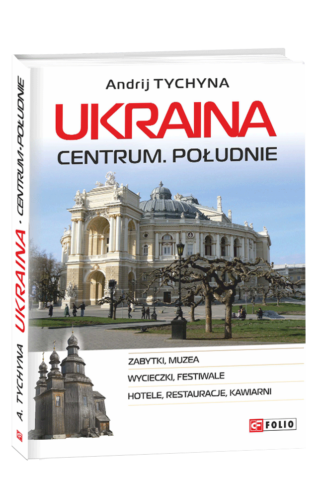 Ukraina. Centrum. Południe