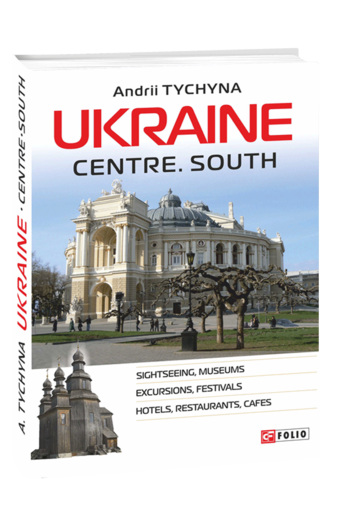 Ukraine. Centre. South