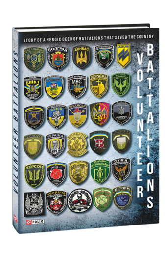 Volunteer Battalions