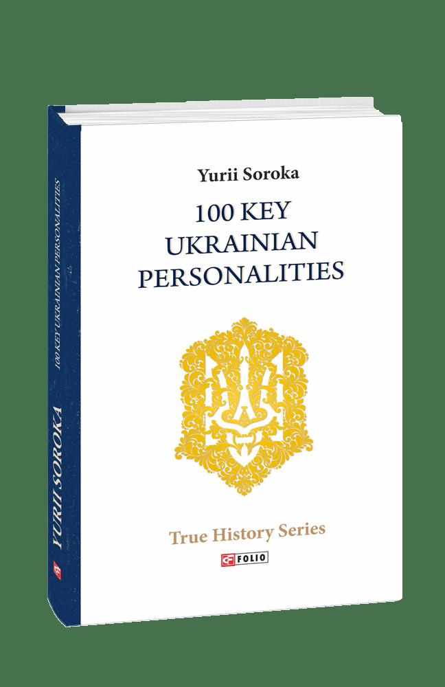 100 Key Ukrainian Personalities