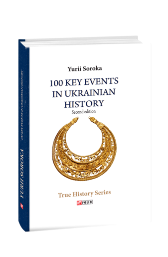 100 Key Events in Ukrainian History.  Second edition