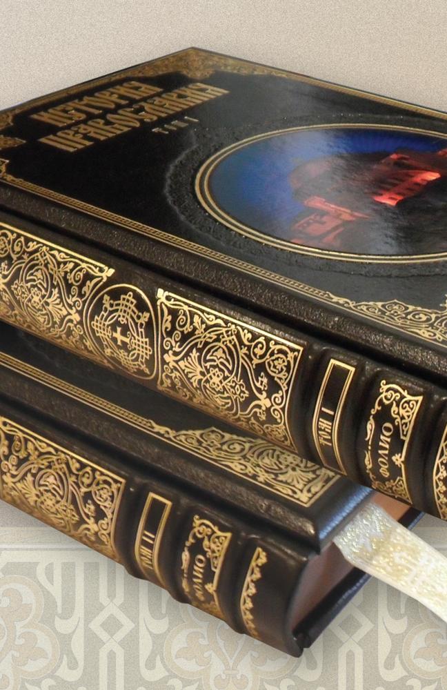 Православие. Святые Древней Руси (в 2-х томах)