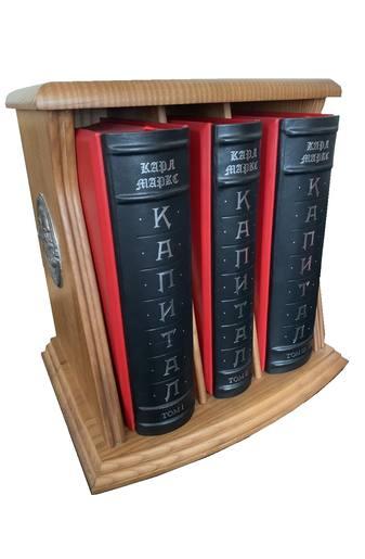 Капитал (в 3-х томах)