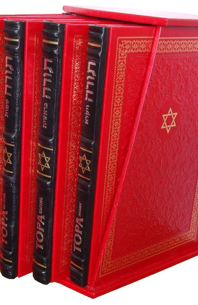 Тора (в 5 томах; в серебре)