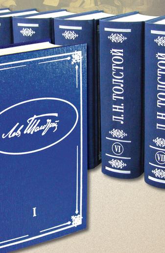 Собрание сочинений в 7 томах