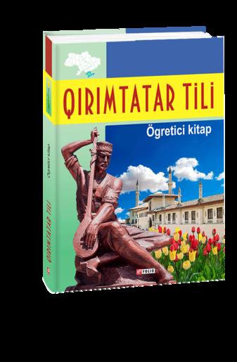 Qırımtatar tili. Ögretici kitap (Кримськотатарська мова. Самовчитель)