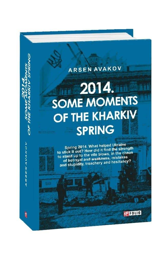 2014. Some moments of the Kharkiv spring
