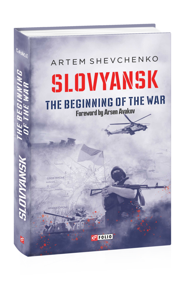 Slovyansk. The Beginning of the War