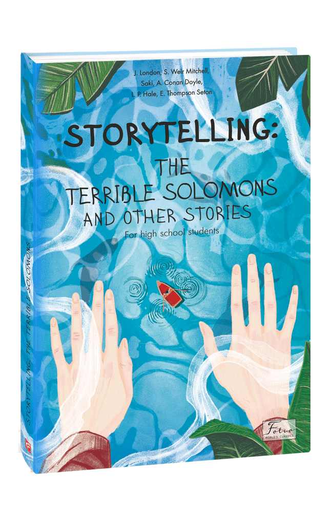 STORYTELLING THE TERRIBLE SOLOMONS and other stories